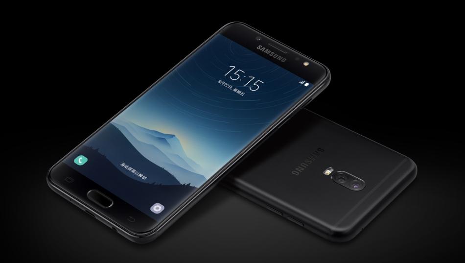 Galaxy-c8-in-black